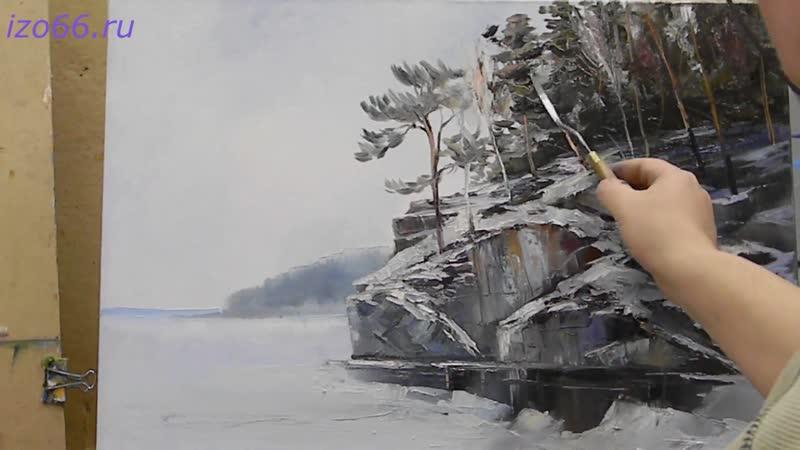 Утёс ВИДЕО УРОК по мастихинной живописи Дмитрия Муравьёва
