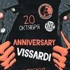 20.10 | STEPTUSIN - VISSARDI B-DAY @ Griboedov