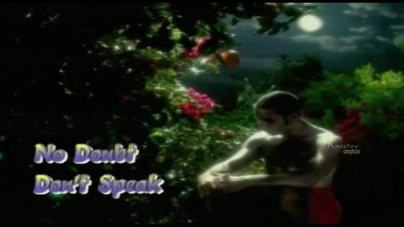 NO DOUBT - Dont Speak 1995 (HD)