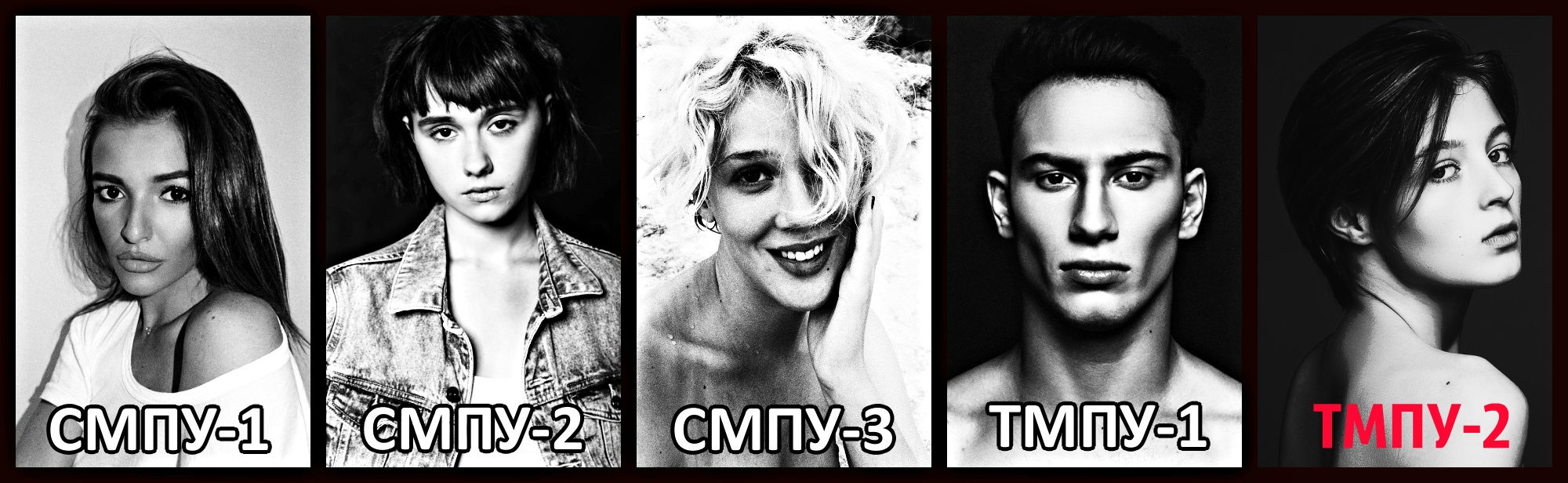 Победители шоу Супермодель по-украински и Топ-модель по-украински