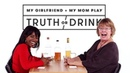 My Girlfriend My Mom Meet for the First Time (Kayla Janet) | Truth or Drink | Cut