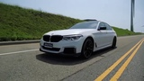 Зверский звук BMW 5-Series M550i xDrive