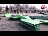 Небольшой скейтпарк вновь появился на площади Революции в Вологде