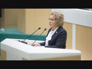 В. Матвиенко рассказала о ключевых направлениях работы сенаторов в весеннюю сессию