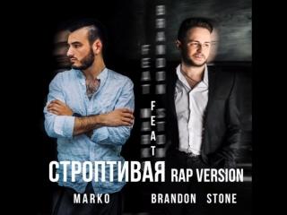 feat BRANDON STONE