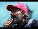 Նիկոլ Փաշինյան Թավշյա հեղափոխություն Nikol Pashinyan