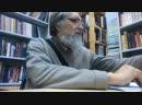 С.Д. Каринский. Лекция курса Основы научных знаний и зристики