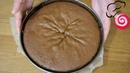 Шоколадный бисквит Перфект Готовится не сложно Получается всегда