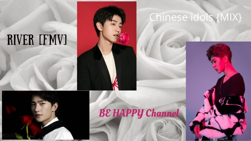 Chinese idols {MIX} -River [FMV] |BE HAPPY Channel