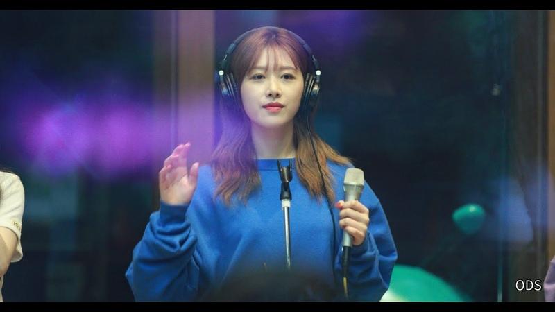 [RADIO: FANCAM] 180610 UNI.T: Euijin @ Lee Yoonseok Choi Hee's Good Weekend