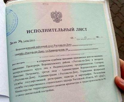 Регистрация многоквартирного дома