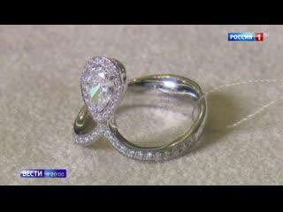Бриллианты в подарок: как не купить подделку