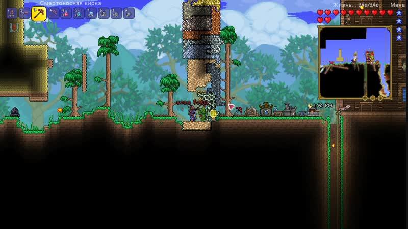 Прохождение Terraria 3 [Скелетрон,Королева пчёл,Стена плоти] (полная версия)