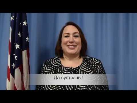 CDA Jenifer Moore's welcoming video