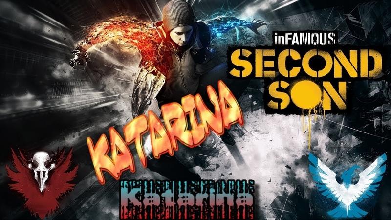InFamous Second Son Сложность Хардкор на Платину 1