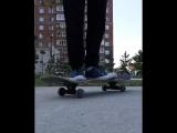 Casper 360 flip