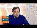 Никита Высоцкий, Марк Розовский и Владимир Новиков. Эфир от 24.01.2013