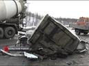 Серьезная авария сегодня произошла на трассе «Кола» в районе отворотки на Полярный