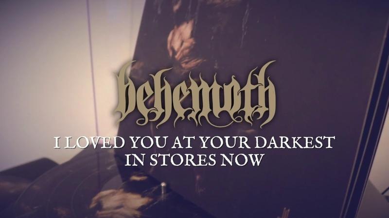 BEHEMOTH - ILYAYD Vinyl Unwrapping [Official Trailer]