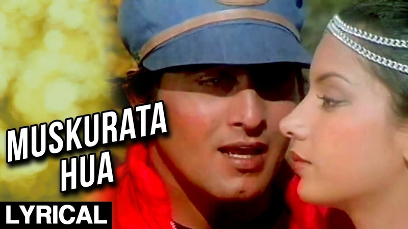 Muskurata Hua Mera Yaar With Lyrics   Best of Shabana Azmi   Lahu Ke Do Rang   Bappi Lahiri   Vinod