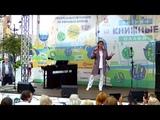 08.09.Альберт Асадуллин на Театральных Аллеях Петербурга