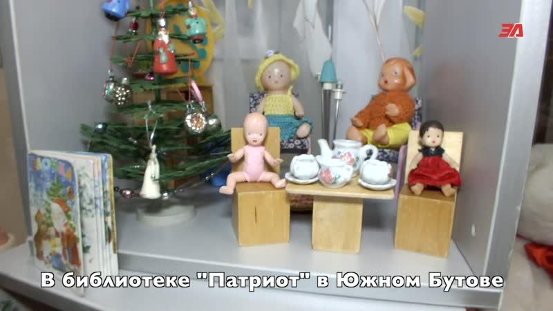 В библиотеке Патриот в Южном Бутове открылась выставка новогодних игрушек