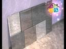 Зеркало,Подвесные потолки,Зеркальные подвесные потолки Мурманск