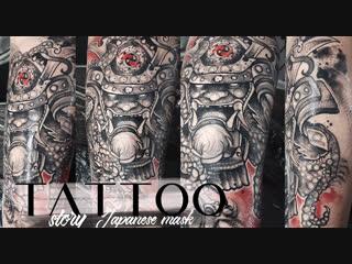 Tattoo story japanese mask