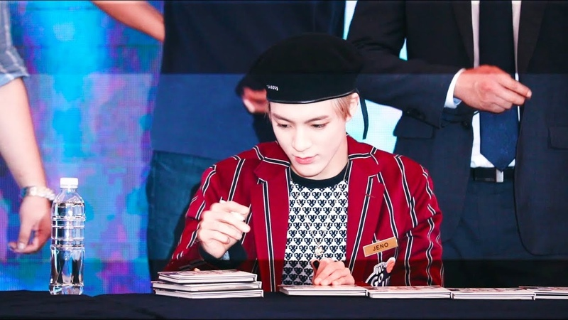 180914 고양 스타필드 NCT DREAM 팬싸인회 엔딩 제노 JENO