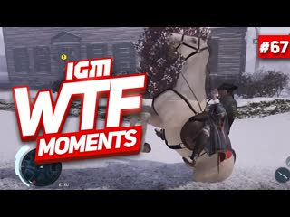 Igm wtf moments ep #67
