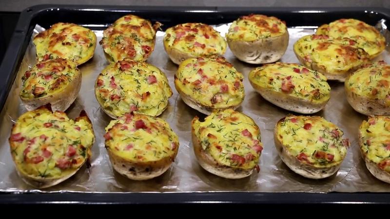 Картофельные лодочки с сыром и ветчиной запеченые в духовке