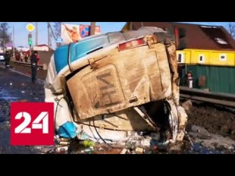 На трассе М10 в Тверской области столкнулись восемь автомобилей Россия 24