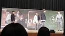 [FANCAM] 181214 100%(백퍼센트) - 28℃ @ Tokyo - Sesion Suginami