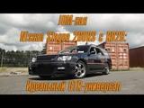JDM-ная Nissan Stagea 260RS с RB26 - Крутейший GT-R - универсал BMIRussian