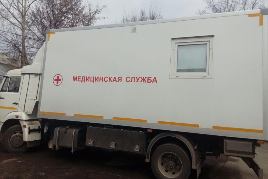 aWk9Gn70TPQ - Беловская районная больница получила новый передвижной маммограф Дорогостоящий цифровой аппарат