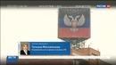 Новости на Россия 24 • Москалькова: мы ждем завершения процесса передачи крымских заключенных Киеву