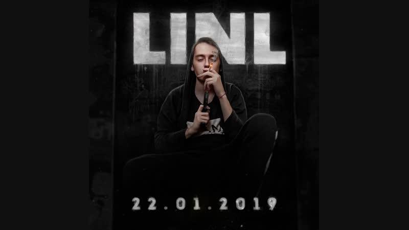 LINL - Убей (snippet)