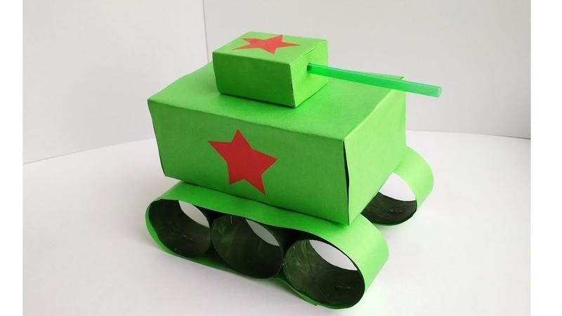 Как сделать танк из бумаги своими руками. Поделки на 23 февраля. Подарок папе и дедушке.