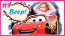 Яся катается на оранжевой машине в Таганском парке
