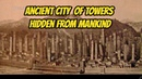 Обнаружены Древние Башни/Ancient Towers Discovered
