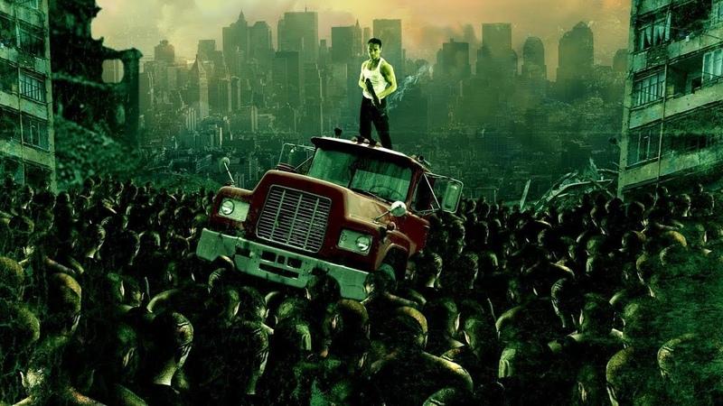 Я воин [Боевик, Зарубежный фильм, Катастрофа, Фантастика] » Freewka.com - Смотреть онлайн в хорощем качестве