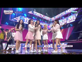 Oh My Girl - No.1 @ Show Champion 190515