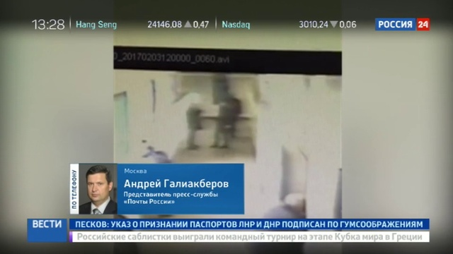 Новости на Россия 24 • Мошенники рассылали кирпичи покупателям смартфонов в интернет магазине