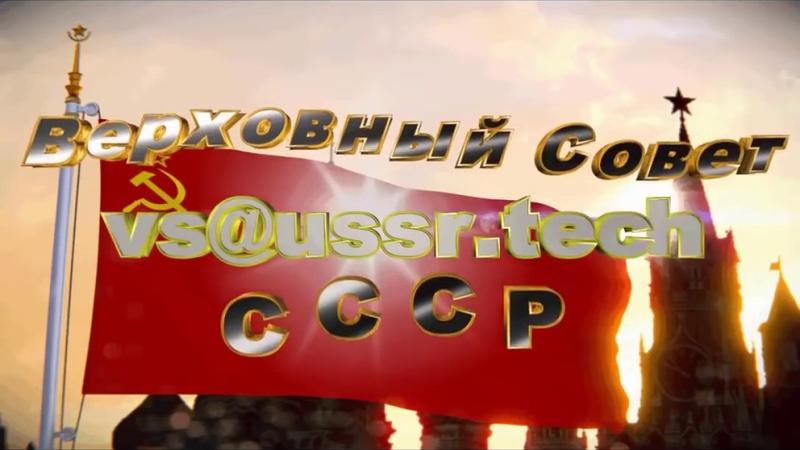 АСЕАН СССР запрещает вести какие либо переговоры