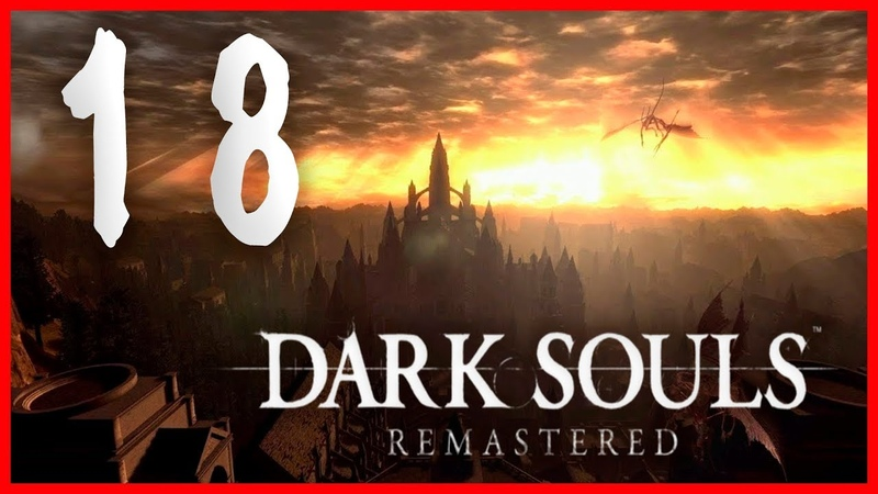 Чистим локацию и идём к боссу!! ➤ Dark Souls: Remastered 18