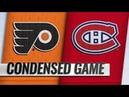 Philadelphia Flyers vs Montreal Canadiens | Feb.21, 2019 | Game Highlights NHL 2018/19 | Обзор матча