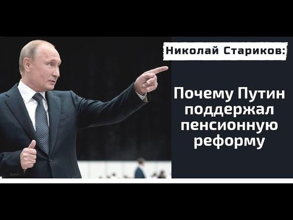 И это нам рассказывает путинский, а значит пиндосовский рупор . . .