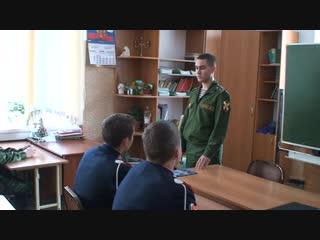 Встреча с воспитанниками кадетской школы-интернат имени маршала Советского Союза Д.Т. Язова
