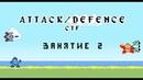 Attack Defence CTF 2 занятие Высшая школа CTF