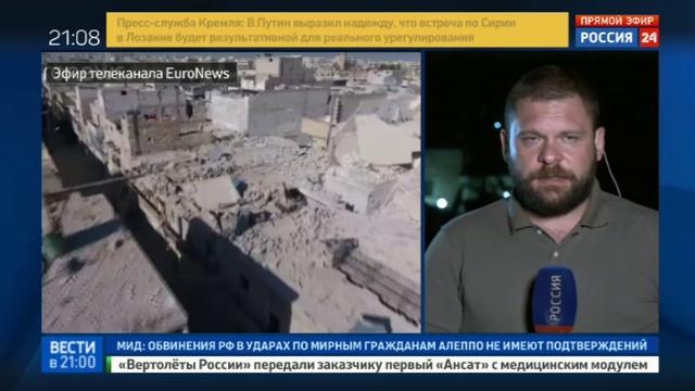 Новости на Россия 24 • Грубая работа девочка Айя - очередная подделка, подхваченная западными СМИ